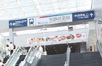 名鉄岐阜駅の風景